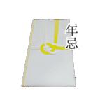 のし袋のスタンプ(個別スタンプ:37)