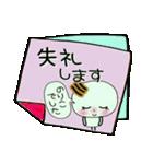 [のりこ]の敬語のスタンプ!(個別スタンプ:40)