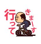 ぷりてぃサラリーマン(敬語)(個別スタンプ:01)