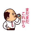 ぷりてぃサラリーマン(敬語)(個別スタンプ:03)