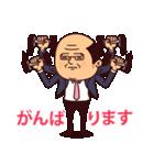 ぷりてぃサラリーマン(敬語)(個別スタンプ:04)