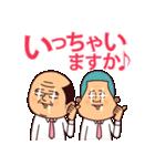 ぷりてぃサラリーマン(敬語)(個別スタンプ:05)