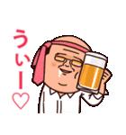 ぷりてぃサラリーマン(敬語)(個別スタンプ:06)