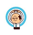 ぷりてぃサラリーマン(敬語)(個別スタンプ:08)