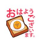 ぷりてぃサラリーマン(敬語)(個別スタンプ:09)