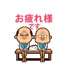 ぷりてぃサラリーマン(敬語)(個別スタンプ:10)