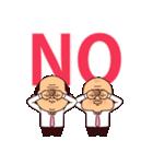 ぷりてぃサラリーマン(敬語)(個別スタンプ:12)