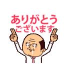 ぷりてぃサラリーマン(敬語)(個別スタンプ:13)