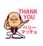 ぷりてぃサラリーマン(敬語)(個別スタンプ:14)