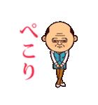 ぷりてぃサラリーマン(敬語)(個別スタンプ:15)