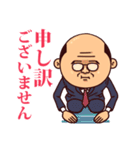 ぷりてぃサラリーマン(敬語)(個別スタンプ:16)