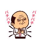 ぷりてぃサラリーマン(敬語)(個別スタンプ:17)