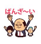 ぷりてぃサラリーマン(敬語)(個別スタンプ:20)