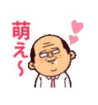 ぷりてぃサラリーマン(敬語)(個別スタンプ:21)