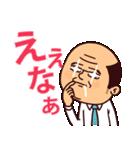 ぷりてぃサラリーマン(敬語)(個別スタンプ:22)