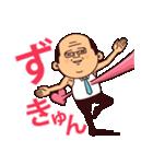 ぷりてぃサラリーマン(敬語)(個別スタンプ:23)