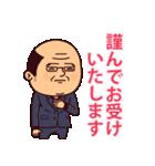 ぷりてぃサラリーマン(敬語)(個別スタンプ:25)