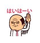 ぷりてぃサラリーマン(敬語)(個別スタンプ:26)
