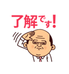 ぷりてぃサラリーマン(敬語)(個別スタンプ:27)