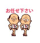 ぷりてぃサラリーマン(敬語)(個別スタンプ:28)