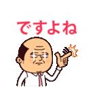 ぷりてぃサラリーマン(敬語)(個別スタンプ:29)