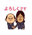 ぷりてぃサラリーマン(敬語)(個別スタンプ:32)