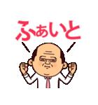 ぷりてぃサラリーマン(敬語)(個別スタンプ:34)