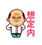 ぷりてぃサラリーマン(敬語)(個別スタンプ:35)
