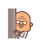 ぷりてぃサラリーマン(敬語)(個別スタンプ:37)