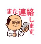 ぷりてぃサラリーマン(敬語)(個別スタンプ:38)