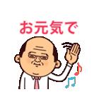 ぷりてぃサラリーマン(敬語)(個別スタンプ:39)