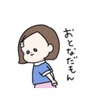 無邪気な女の子スタンプ(個別スタンプ:02)