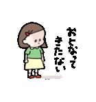 無邪気な女の子スタンプ(個別スタンプ:19)