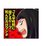 カレー沢 薫のすごくつかえるスタンプ(個別スタンプ:1)