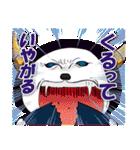 カレー沢 薫のすごくつかえるスタンプ(個別スタンプ:2)