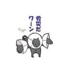カレー沢 薫のすごくつかえるスタンプ(個別スタンプ:4)