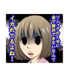 カレー沢 薫のすごくつかえるスタンプ(個別スタンプ:10)