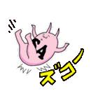 カレー沢 薫のすごくつかえるスタンプ(個別スタンプ:11)