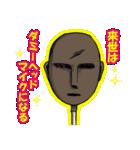 カレー沢 薫のすごくつかえるスタンプ(個別スタンプ:14)