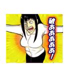 カレー沢 薫のすごくつかえるスタンプ(個別スタンプ:16)
