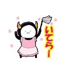 カレー沢 薫のすごくつかえるスタンプ(個別スタンプ:18)