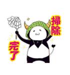 カレー沢 薫のすごくつかえるスタンプ(個別スタンプ:20)