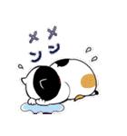 カレー沢 薫のすごくつかえるスタンプ(個別スタンプ:21)