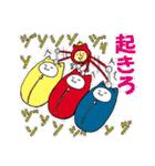 カレー沢 薫のすごくつかえるスタンプ(個別スタンプ:22)