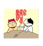 カレー沢 薫のすごくつかえるスタンプ(個別スタンプ:23)