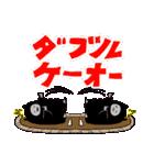 カレー沢 薫のすごくつかえるスタンプ(個別スタンプ:25)