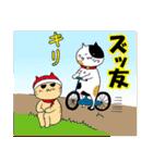 カレー沢 薫のすごくつかえるスタンプ(個別スタンプ:27)