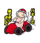 カレー沢 薫のすごくつかえるスタンプ(個別スタンプ:30)