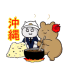 カレー沢 薫のすごくつかえるスタンプ(個別スタンプ:31)