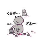 カレー沢 薫のすごくつかえるスタンプ(個別スタンプ:32)